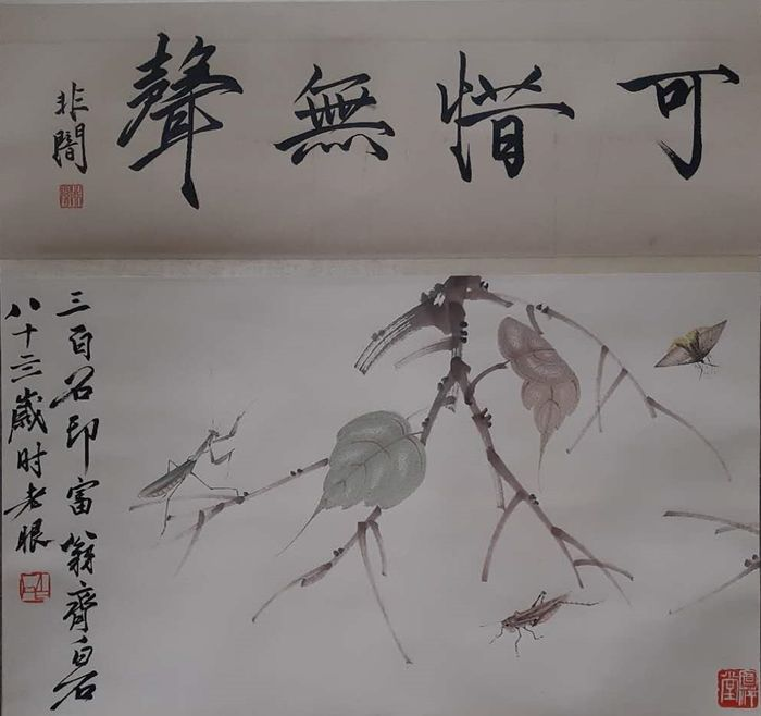 Chinese Gong-Bi scroll painting - Rice paper - 《齐白石-贝叶草虫》Made after Qi Baishi - China - Second half 20th century