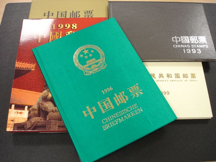 China - People's Republic since 1949 1993/1999 - 5 year books