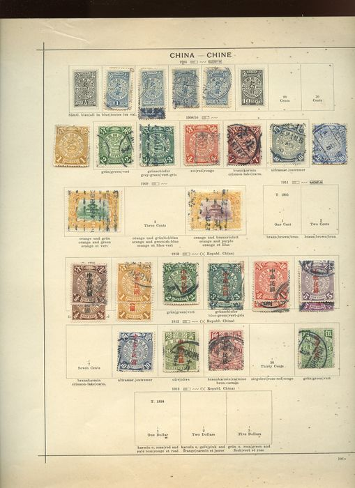 China - 1878-1949 1878/1940 - Stamps of the period on pre-printed sheets