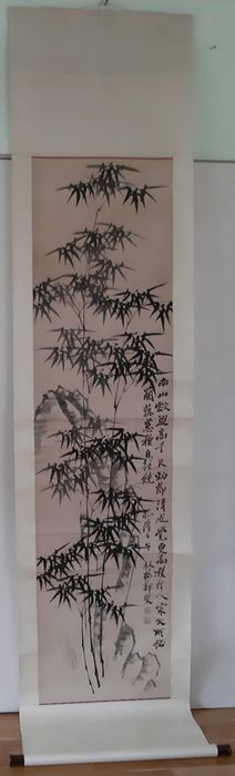 Ink painting - Rice paper - 《郑板桥-竹石图》in style of Zheng Banqiao - China - Second half 20th century