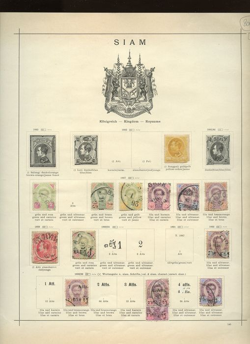 Thailand 1880/1940 - Siam stamps from an old Schaubeck album
