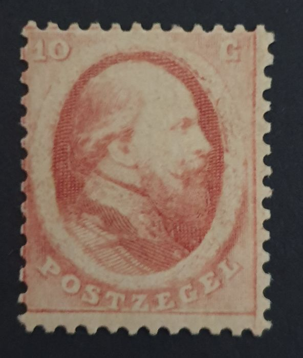 Niederlande 1864 - King Willem III - NVPH 5A