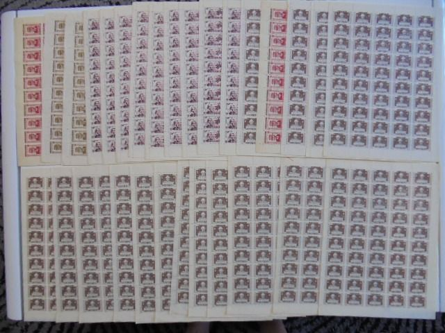 Vietnam 1945/1946 - Lot of 30 whole sheets of 50 stamps from Vietnam, mint without gum, with overprint.