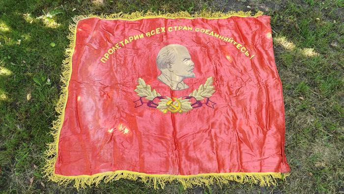 USSR (Russia) - Premium Silk Embroidered banner from USSR large - Textiles