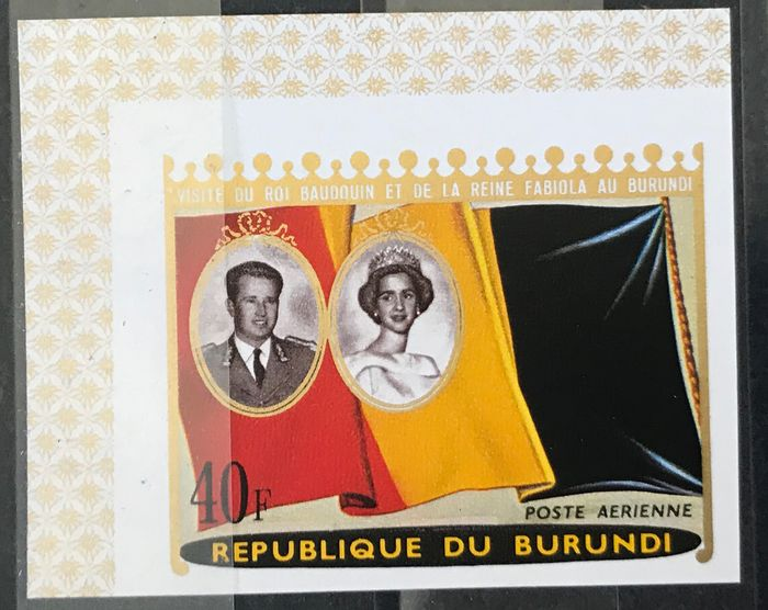 Burundi 1970 - Visit of the Royal couple - complete set imperforate with sheet margins - RARE - OBP / COB PA182a/4a