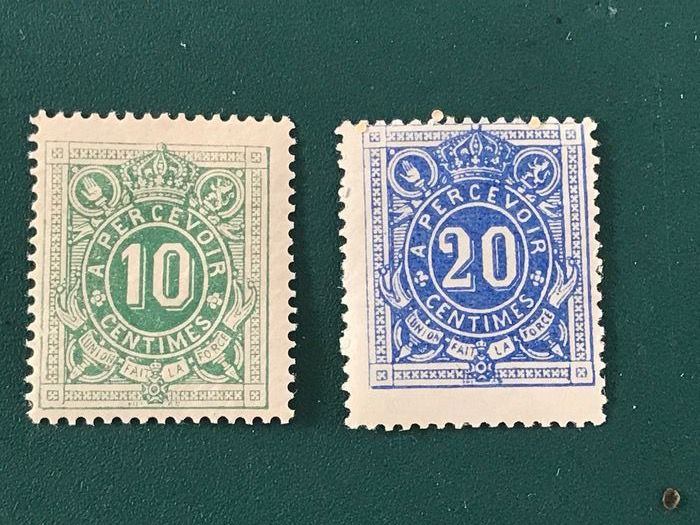 Belgium 1870 - First surcharge postage due emission - OBP / COB TX1/2
