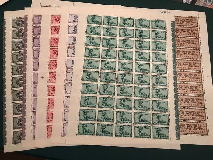 Belgium 1943 - Decorative letters Orval in complete sheets with varieties - OBP / COB 625/630