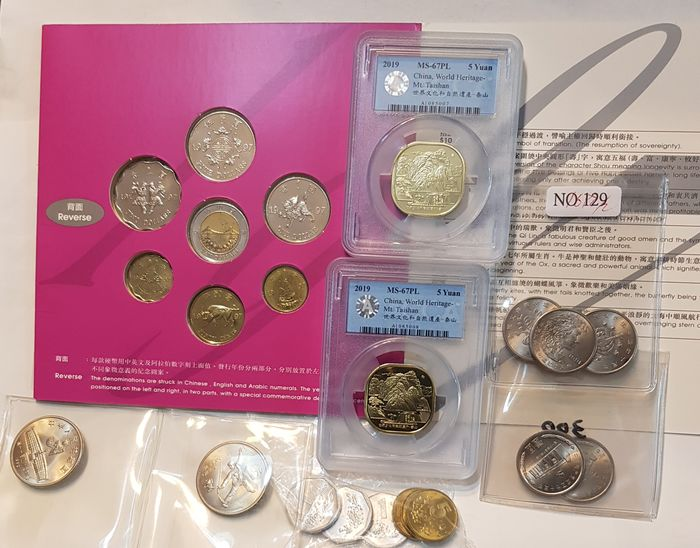 China - collection of 23 coins, incl.: year set 1997 Hong Kong Return to China, 5 Yuan commemorative coins 2020 Tai Shan - Silver
