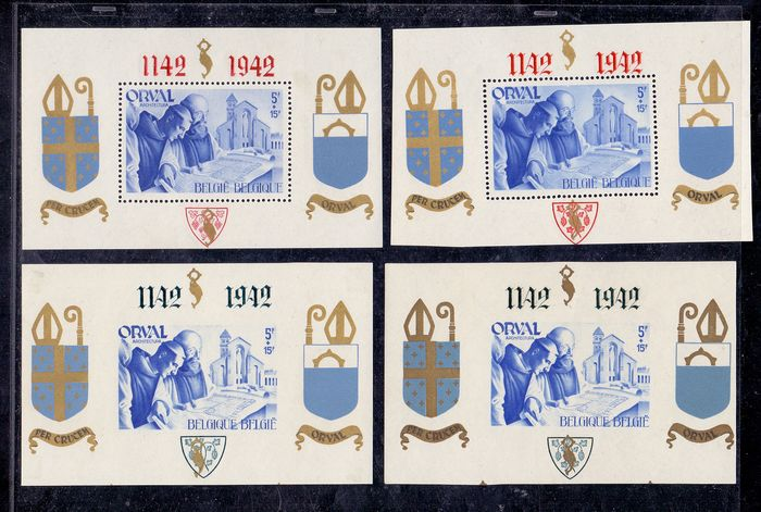 Belgium 1942 - Set of small Orval blocks without number - OBP / COB BL18A/21A