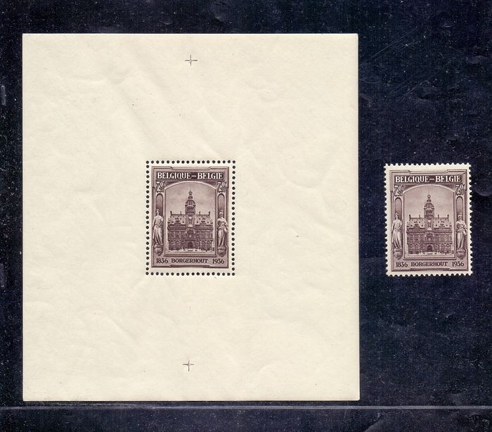 Belgium 1936 - Block Borgerhout with stamp from block - OBP / COB 436 + BL5A