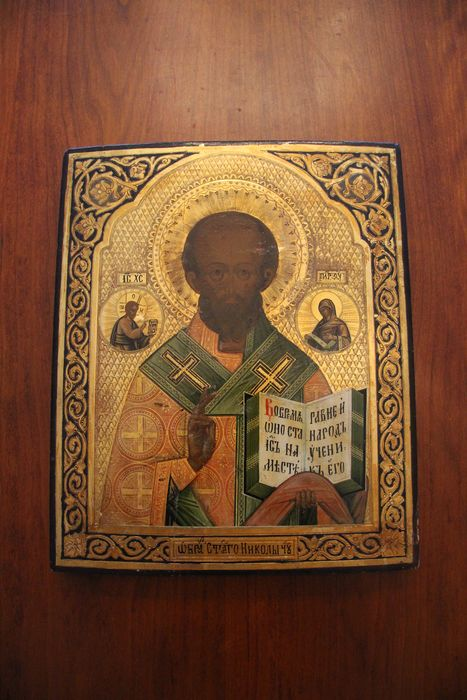 Icon, St. Nicholas (1) - Wood - Late 19th century