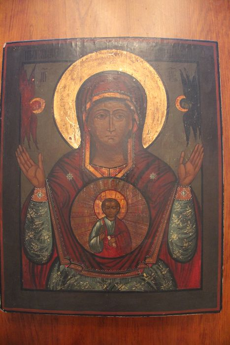 Icon, Mother of God of the Sign (1) - Wood - 19th century