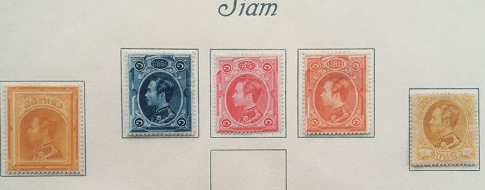 Thailand - 1883-1914 very fine collection