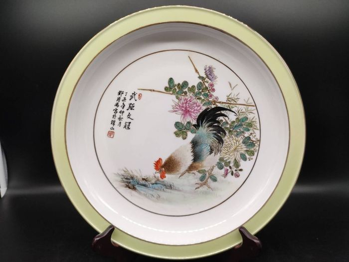 Dish - Famille rose - Porcelain - Rooster, insect - in style of artist - China - Late 20th century