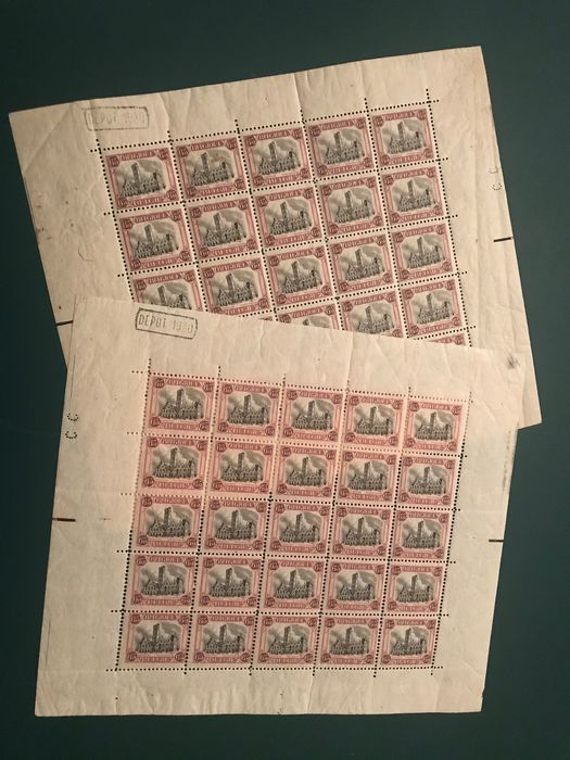 Belgium 1920 - City Hall of Dendermonde in a small sheet, both types - OBP / COB F182A en F182Aa