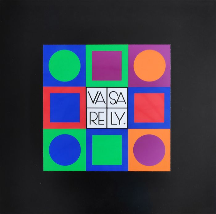 Victor Vasarely - Planetary Folklore Participations No. 1