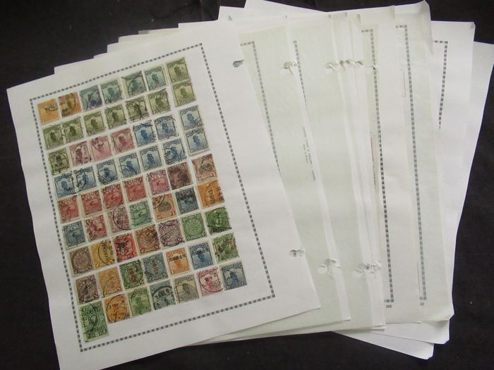 Asia - China and Siam, collection of stamps