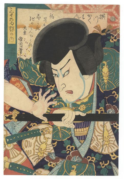 "Xilografia originale - Carta Washi - Kabuki - Toyohara Kunichika (1835-1900) - Kabuki actor in the role of Yokawa no Kakuhan 横川覚範 - From the series ""Thirty-six Selected Poems"" - Giappone - 1867 (Keio 3), 7 ° mese"