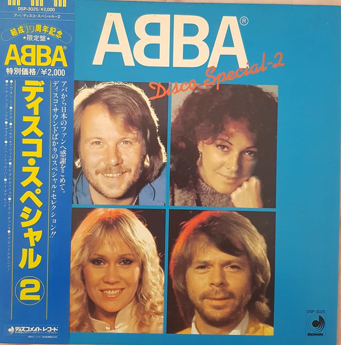 ABBA & Related - Abba  Disco Special 2 Blue Vinyl  Japan Only - Album LP - 1982/1982