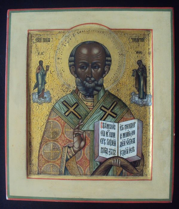 Icon, St. Nicholas - Wood - Late 19th century