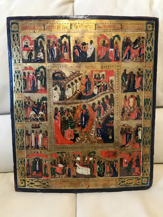 Icon, Feastday - Maple, Copper sheet - Late 19th century