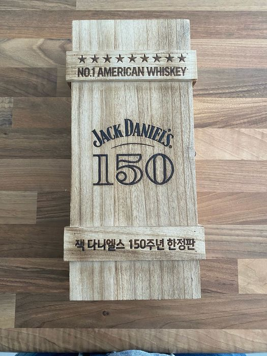 Jack Daniel's Old No 7 - Korean boxed set 150th Anniversary - Original bottling - 70cl & 5cl - 2 bouteilles