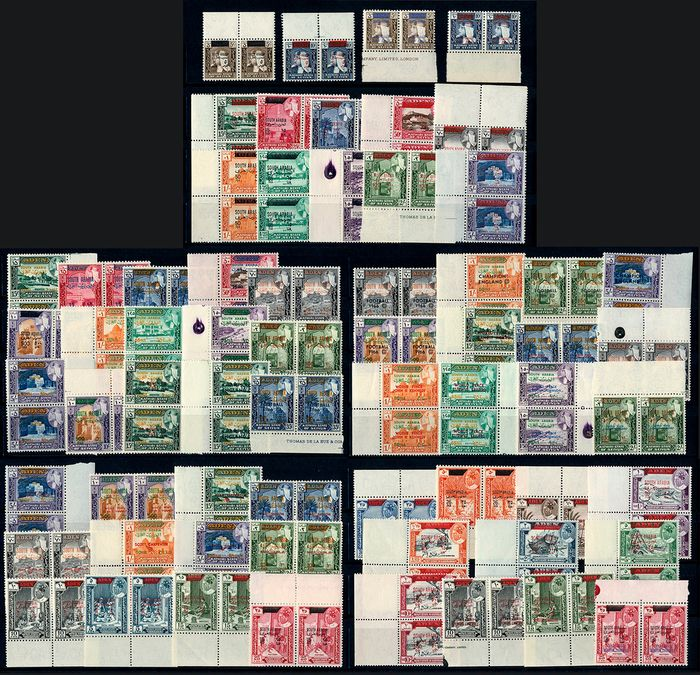 Aden 1966/1967 - Lot of 64 MNH pairs from Aden - Kathiri State of Seiyun / Qu´aiti State in Hadhramaut - Michel 42-67, 77-83, 99-107, 116-121, I, 53-67