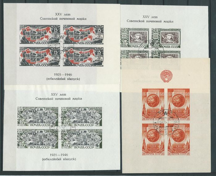 """Sowjetunion 1947 - Set of four blocks: """"25 years of Soviet Stamps"""" and """"October Revolution."""" - Michel Block 6, 7, 8 en 9."""