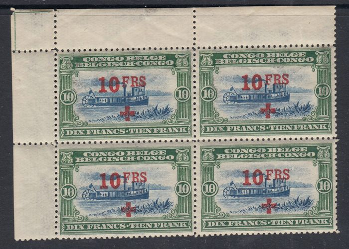 Belgian Congo 1918 - Issue Mols Overprint Red Cross - Blocks of 4 - OBP / COB 72-80