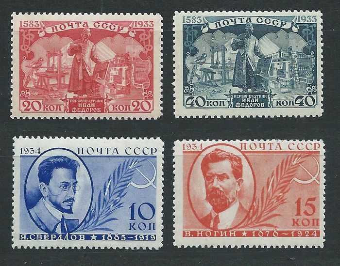 "Sowjetunion 1934 - Two commemorative sets: ""Iwan Fjodorow"" and ""Communist Party Activists."" - Michel 472/473 en 474/475"
