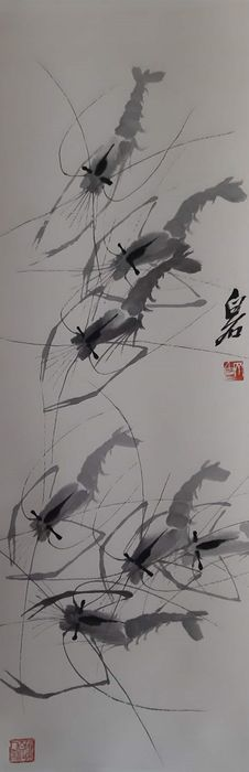 "Inktschildering - Rijstpapier - 《齐白石-墨虾》""shrimp""Made after Qi Baishi - China - Tweede helft 20e eeuw"