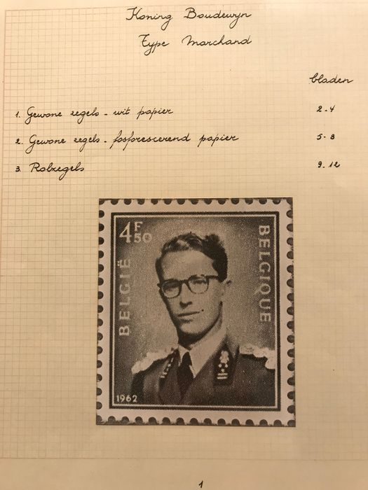 """Belgium - King Baudouin Study type Marchand """"Baudouin with Glasses"""" - Nuances, paper types, roll stamps,..."""