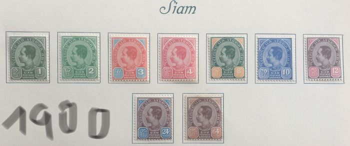 Thailand - Siam - small collection 1900-1906