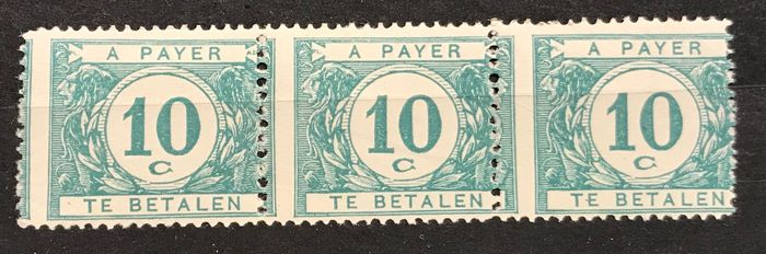 Belgium 1922 - Postage due stamp TX33 10c teal with misperforation in strip of 3 TX33