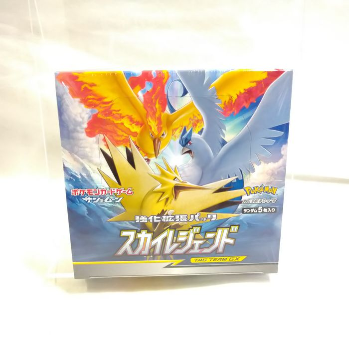 Pokemon - Scatola Trading card Pokemon Card Sun and Moon Sky Legend Unopend BOX which has 30 packs