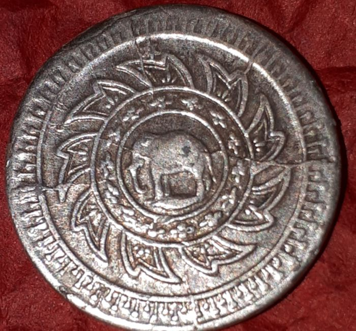 Thailand - 1 Fueang or 1/8 Baht Rama IV (1851-1864). ND (1860)  - Silver