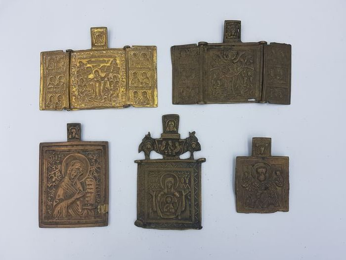 Travel icon (5) - Brass - late 18th, early 19th century.