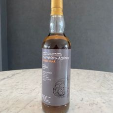 Aultmore 1974 37 years old Private Stock - One of 62 bottles - The Whisky Agency - b. 2011 - 700ml