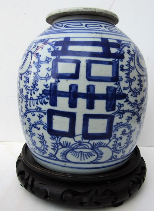 A Chinese Antique Blue White Porcelain Happiness Ginger Jar Pot Vase - Qing dynasty (1) - Porcelain - China - Qing Dynasty (1644-1911)