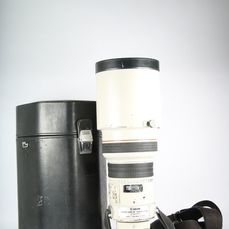 Canon EF 300mm F2.8 IS L USM