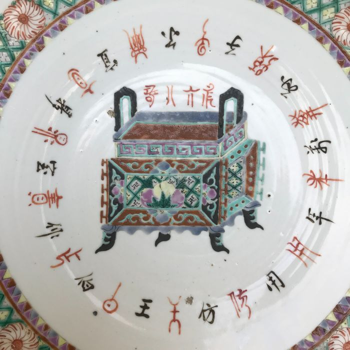Charger - Porcelain - China - Late 19th century