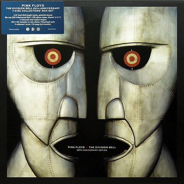 "Pink Floyd - The Division Bell [20th Anniversary - 7 Disc Collectors' Box Set] - Multiple titles - 2xLP Album (double album), 45 rpm Single, Book, Box set, CD, Deluxe edition, DVD, Maxi single 12""inch, Picture, Various media - 2014/2014"