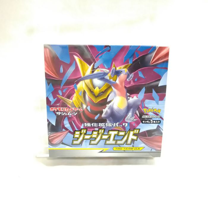 Pokemon - Scatola Trading card Pokemon Card Sun and Moon Zizie End Unopend BOX which has 30 packs
