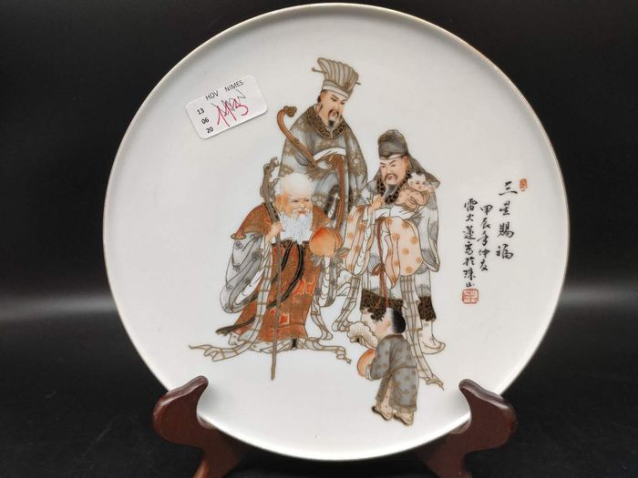 Dish - Famille rose - Porcelain - Fu, Lu, Shou - in style of artist - China - Late 20th century