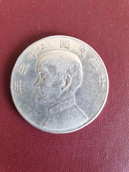China - 1 Dollar (Yuan) - Republic of China, year 23 (1934) - Premierminister Sun Yat-sen / Sailing ship - Silver