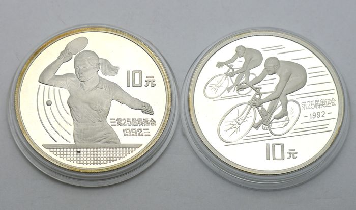 Chine - 10 Yuan 1990/1991 Olympics (2 coins) - Argent