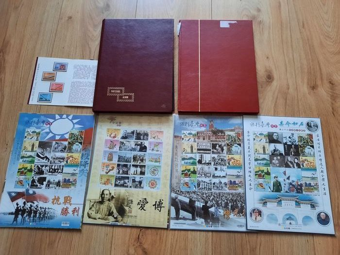 Taiwan - Collection