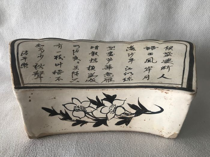 Pillow - Porcelain - China - 19th or 20th C