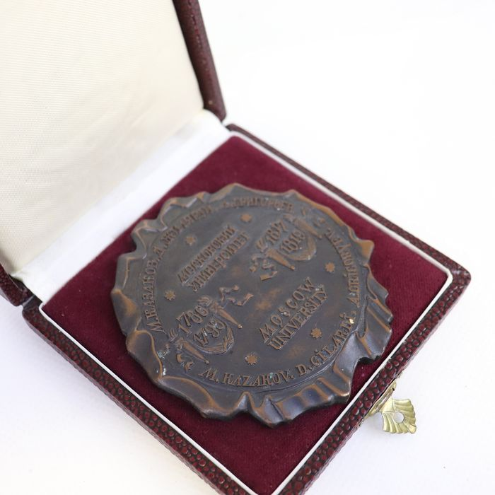Russia - Medal - University of Moscow - Bronze