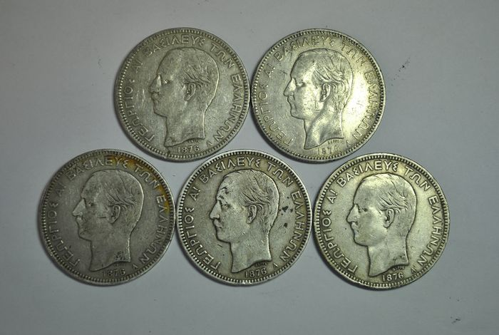 Greece - 5 Drachme 1876 George (5 pieces)  - Silver